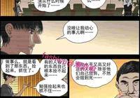 動漫《一人之下》427話王也言語間作者更深層次的祕密暗示有哪些?你都get到了嗎?