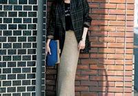 30歲+的女性也能這麼氣質時尚,美哭你自己!