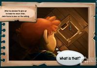 這款遊戲可謂解謎遊戲中的一股清流了