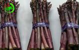 蘆筍除了有綠蘆筍和白蘆筍,還有一種比較少見的紫蘆筍!