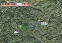 陝西最美鄉村公路(九)土乾路——黃土高原上的壯闊景色