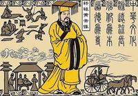 華夏(堯)~東夷(舜)~華夏(禹)~東夷(皋陶和伯益)輪流執政