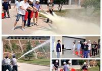 國機重工洛陽公司開展消防應急實戰演練
