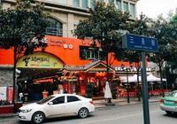 成都這條街不僅有網紅店,更有好吃嘴私藏的開了幾十年的老鋪子