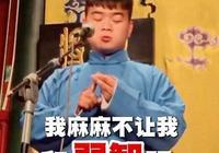 """岳雲鵬徒弟尚筱菊說""""高峰是幫他打下地基的人,師父是帶他跳出地基的人"""",怎麼理解?"""
