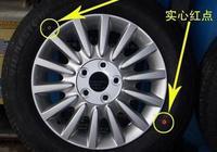 輪胎上有兩個點:一紅一黃很重要,可大多數車主都不知道!