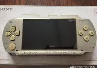遊戲史上的今天:PSP-1000發售