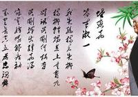 六十年前,毛主席寫下了唯一一首上下闋不同韻的詞,都是淚