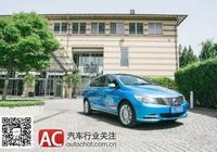 騰勢汽車向德國駐華大使館交付騰勢400純電動汽車