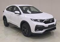 東風本田新款XR-V申報信息 推全新1.5T車型