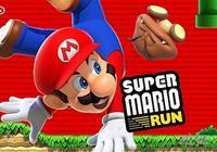 任天堂公開E3計劃《超級馬里奧:奧德賽》成亮點