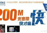 200兆寬帶,有什麼路由器推薦?