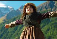 劇情片《海蒂和爺爺》,豆瓣評分8.9,號稱史上最美的感人電影