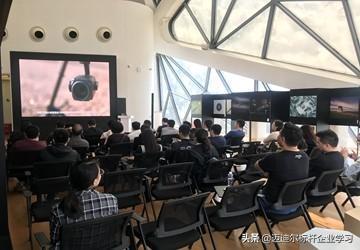 參觀比亞迪、大疆、柔宇三家標杆企業,感受中國科技創新的力量
