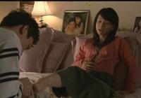 """婆媳關係:""""你跟我兒子孩子都生了,為什麼還一起睡?"""""""