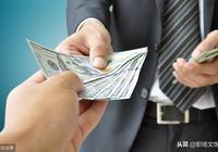 員工工資為零,單位只繳社保,個稅該如何處理?退休工資繳個稅嗎?