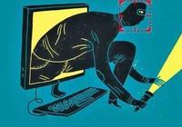 什麼是信息安全?信息安全專業學什麼?就業如何?