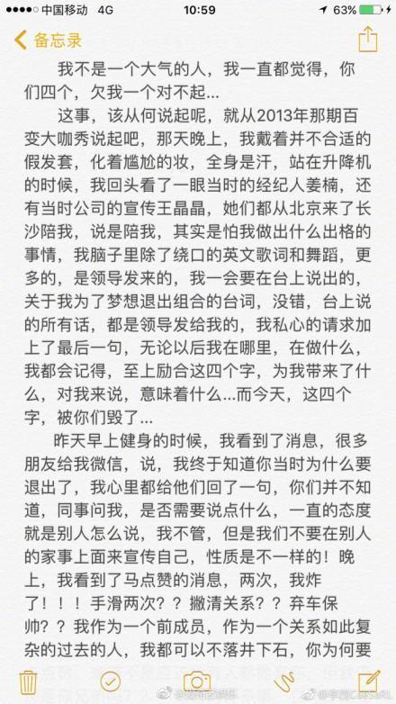 如何看待李茂和至上勵合之間的關係?