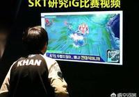 LOL:SKT開始研究MSI比賽對手,看IG比賽視頻認為NING王是突破口,如何評價?