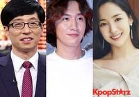 樸敏英-劉在石-李光洙出演新綜藝 引發期待