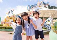 阿拉蕾&李亦航&張籽沐相聚海洋公園 歡度不一樣的暑假