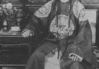 清朝最不幸的一人,他的父親,哥哥,兒子都是皇帝,唯獨他不是