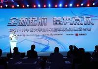 2017-18中國大學生3X3籃球聯賽啟動 不再設參賽門檻