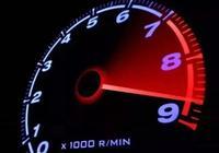 高速上100km/h行駛,掛1檔後,踩一腳油門減速快還是什麼都不做減速快?