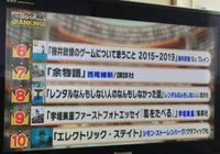 櫻井政博新書分享大亂鬥更多細節 漫畫角色不會登場