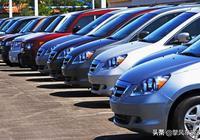 為什麼二手車市場有那麼多便宜車?行內人說漏嘴,可算知道了!