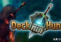【遊戲推薦】探索世界的回合制Rougelike卡牌RPG:Deck Hunter