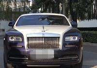 勞斯萊斯最奢華雙門轎跑!光兩塊車漆就50多萬!總車價更超550萬
