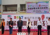 首屆安徽水陽馬拉松賽今天拉開帷幕