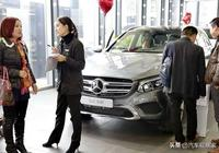 4S店為什麼不喜歡全款購車的客戶?