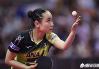 中國公開賽伊藤美誠戰勝丁寧進了四強,半決賽對陣王曼昱,她會獲得半決賽女單冠軍嗎?