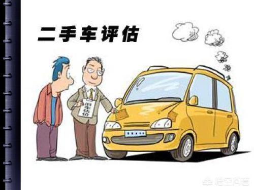 二手車評估師這個工作怎麼樣,是否只有去如瓜子這些大平臺收入才好些?