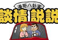 董小姐嘴炮中國汽車,惹怒汽車大佬回懟:中國汽車世界第一