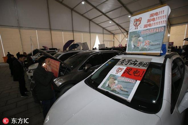 廠家4S店出動,315車展外攔截車主:有什麼問題好商量
