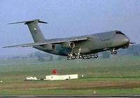 美國C-5運輸機,世界上生產批量最大的運輸機