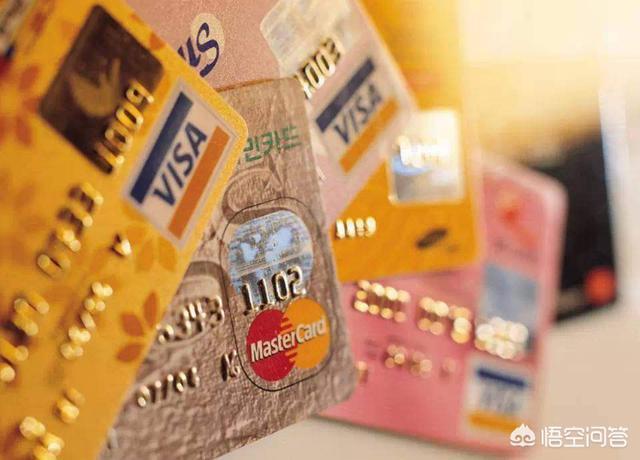 5年前自己的信用卡逾期變黑戶,現存款50萬,銀行又叫我辦信用卡,我要辦嗎?