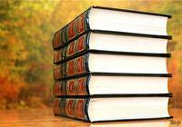 """你只有閱讀這三個""""不"""",你就讀懂了人生"""