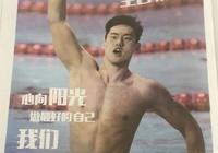 寧澤濤、宋安東同框!包子笑容依舊,東京奧運會期待王者歸來!