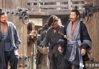 為何項羽看不起韓信,卻從來沒有看不起劉邦,並且還跟他結為兄弟