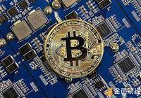 國網天津電科院完成虛擬貨幣挖礦機竊電量鑑定工作 涉及竊電案值118萬餘元