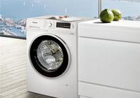 需要買一個洗衣機,洗衣機什麼牌子好用?
