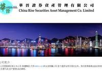 華晉證券前總裁蕭健強非法賣空 獲利逾2萬被罰3.5萬