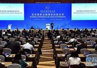 直通亞文會|共議亞洲治理,共謀亞洲未來