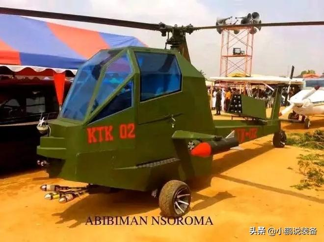 非洲小國舉行軍事防務展,奇葩裝備頻出