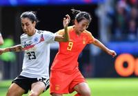 你好世界盃!中國女足出線形勢分析:下1場生死戰 末戰或打平出線