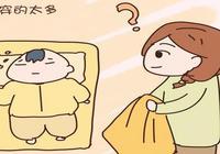 """冬天寶寶有這3個""""睡眠習慣"""",很容易著涼感冒,寶媽需及時糾正"""